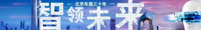 广汽本田刘朝明:结合不同车型开展多种创新营销