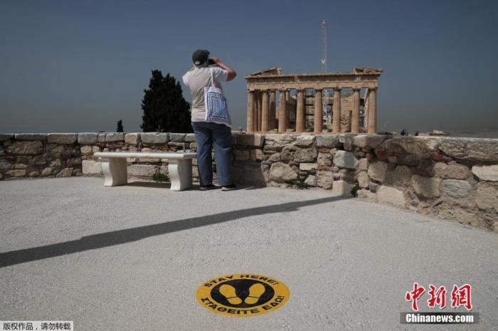 分析:如果雅典因疫情二次封锁,经济情况将如何?