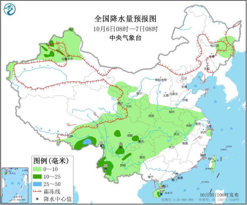 冷空气继续影响华南等地 华西及南方大部持续阴雨