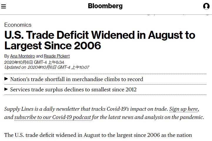 北美观察丨疫情下的美国经济:贸易逆差创14年新高 关税不是答案