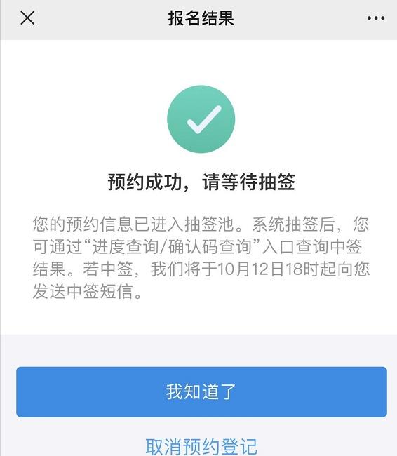 重磅!数字人民币真的来了!深圳要发1000万红包,每人200元!5万个名额,如何申请?