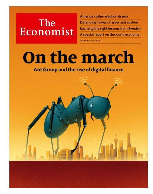 《经济学人》封面文章解析蚂蚁集团:数字技术崛起将引领金融未来