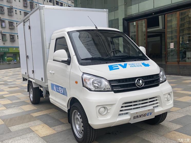 指导售价11.08万元 启腾N50EV正式上市