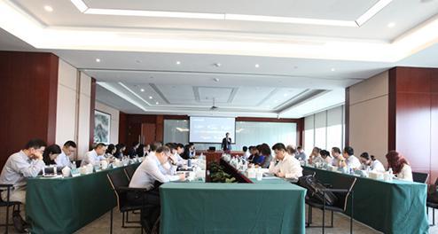 中银协银行卡专业委员会召开《深圳经济特区个人破产条例》专题研讨会