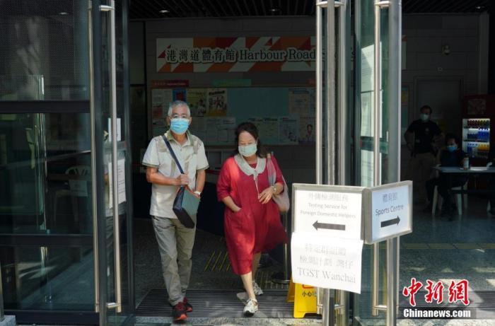 香港新增11宗新冠肺炎确诊病例 其中1宗源头未明