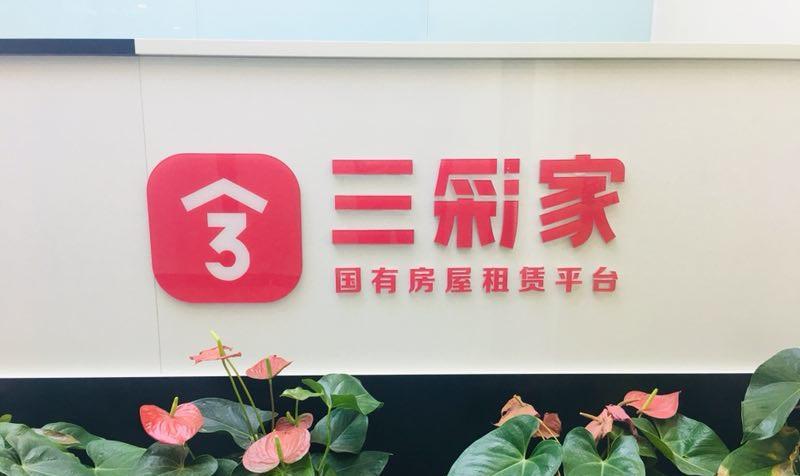 """三彩家""""击鼓传花"""":文宁花式资本收割 左手""""小鹰""""右手""""城城"""""""