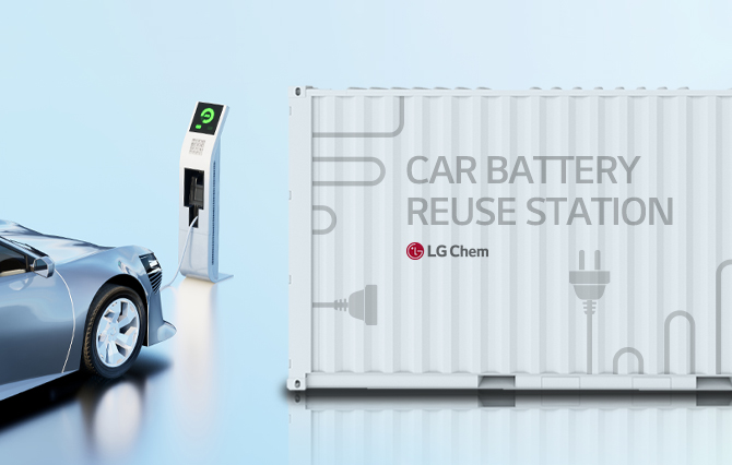 LG化学:正与多家车企洽谈成立电池合资企业