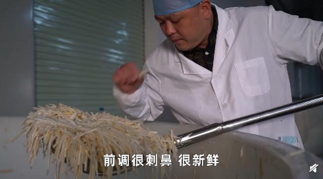 螺蛳粉闻臭师年薪50万日闻300吨酸笋老板为其鼻子投保50万