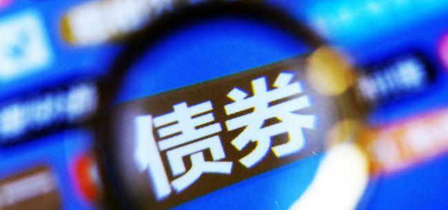 """紫光集团存续债延续暴跌 """"18紫光04""""跌逾20% 报价仅38.7元/张"""