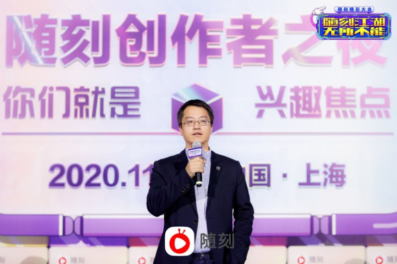 爱奇艺CTO刘文峰:信息的交流和传播会逐渐从图文转移到视频上来 爱奇艺 刘文峰