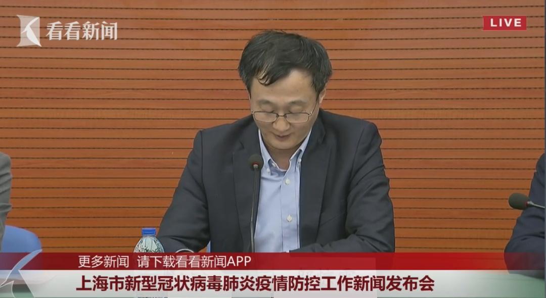 突发!上海确诊1例新冠肺炎病例:在浦东机场做搬运,近期未接触冷冻食品,行动轨迹公布