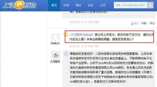 http://www.weixinrensheng.com/caijingmi/2397357.html