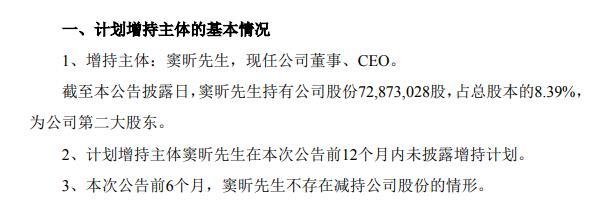 豆神教育业绩下滑董事长窦昕增持,控股股东池燕明却大比例减持,意图是什么?