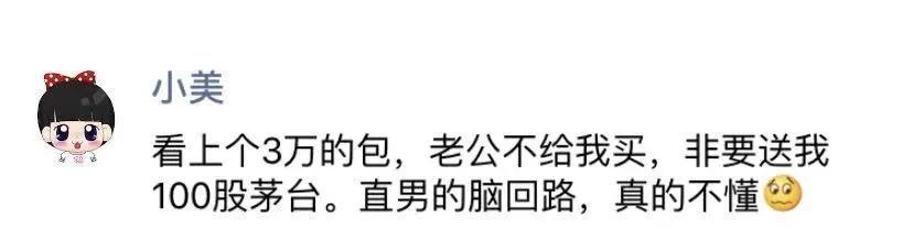 股民圈凡爾賽文學鑒賞,普緒客小說