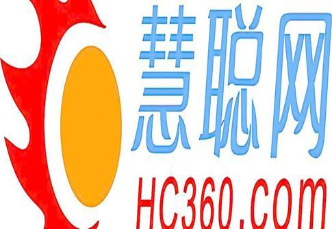 慧聪股票:慧聪集团(02280-HK)蚀售慧聪天津之
