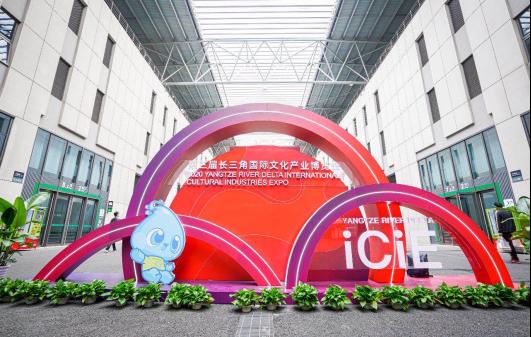 珠峰文化旅游体验馆上线 携程会
