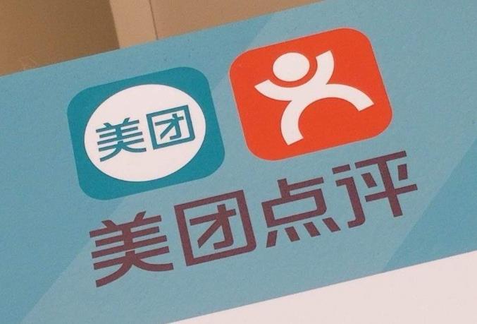 美团集团-W(03690-HK)季绩经调整溢利近20.55亿元同比升5.8%? 胜预期