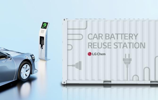 LG化学与SK Innovation就电动汽车召回起争端