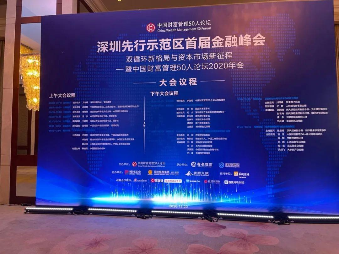 中融信托董事长刘洋:忠实履行受托责任 打造健康投资文化