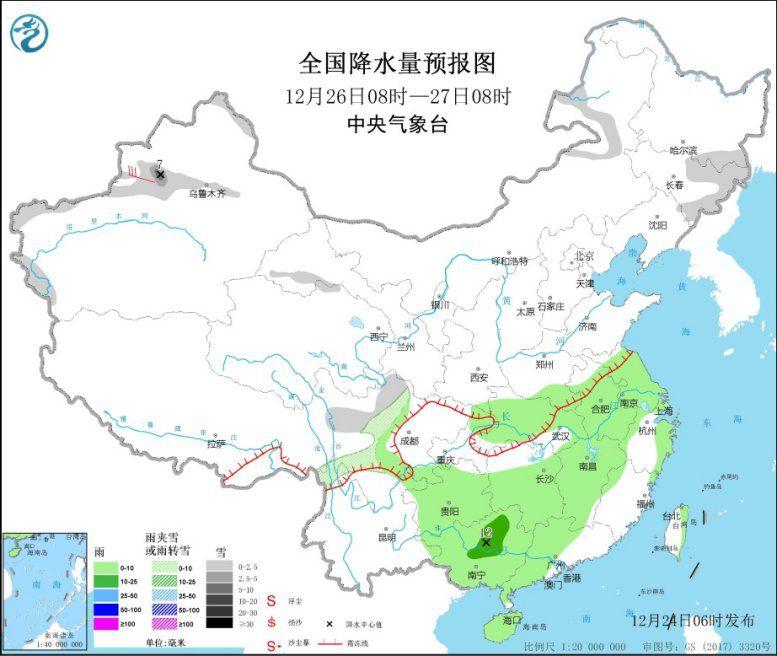 弱冷空气影响东北黄淮地区 黄淮江淮等地有霾天气