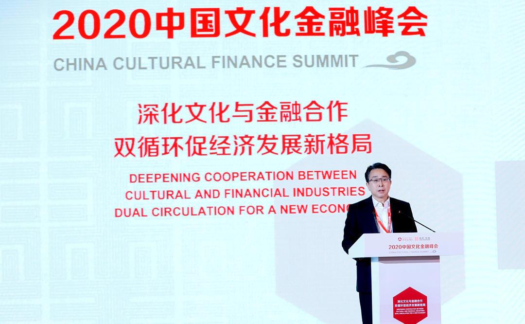 中国人民银行金融市场司副司长朱兆文