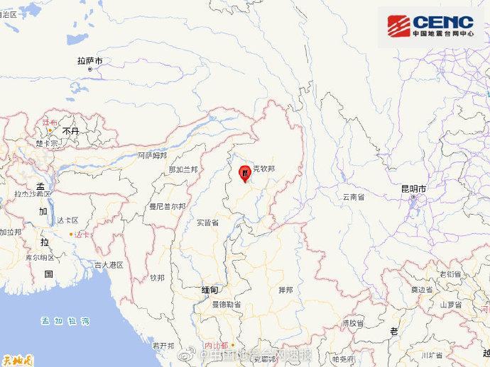 缅甸发生4.7级地震 震源深度10千米
