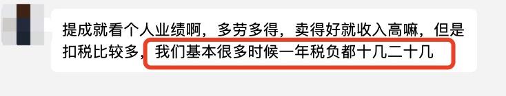 电银付安装教程(dianyinzhifu.com):年入百万的地产人过着什么样的生涯? 第4张