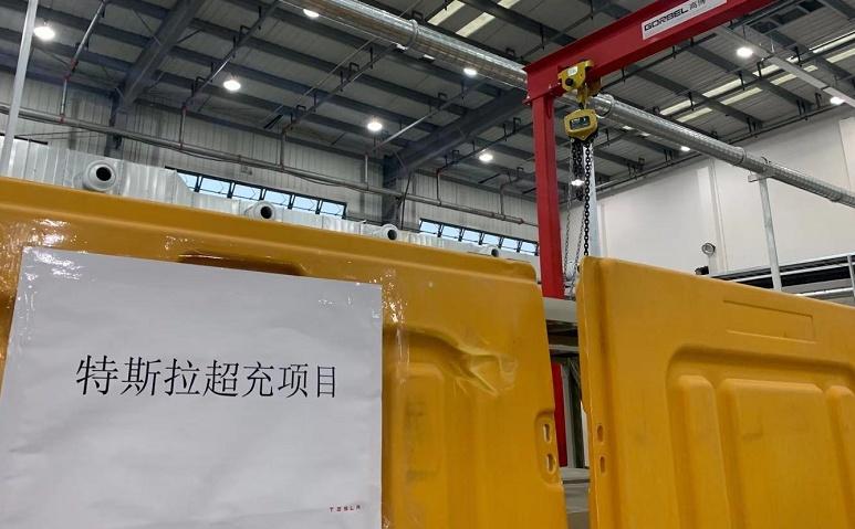 电银付加盟(dianyinzhifu.com):狼真的来了!特斯拉又杀入上海滩:超级充电桩工厂即将投产!万亿市场要彻底发作? 第1张