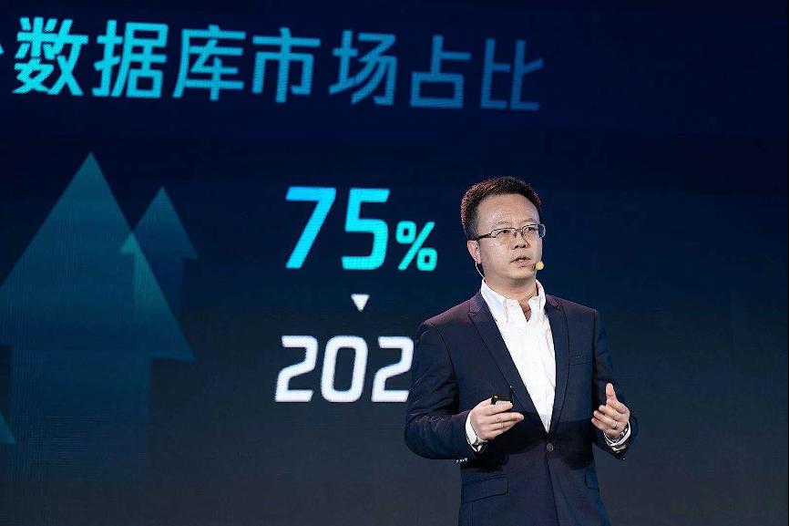 电银付激活码(dianyinzhifu.com):腾讯云数据库品牌整合升级,三大产品线集中发力数据库技术创新突破 第4张