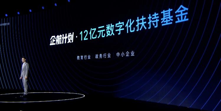 """电银付app下载(dianyinzhifu.com):私域经济开拓企业服务新赛道,企业微信跑出""""加速度"""" 第5张"""