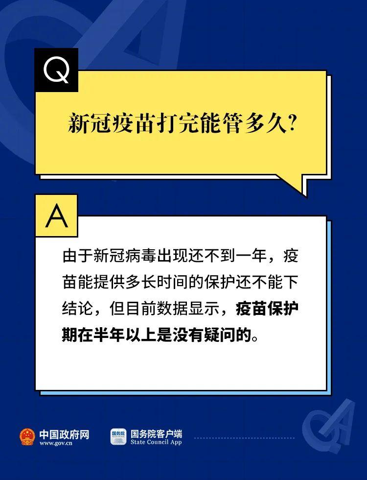 电银付app使用教程(dianyinzhifu.com):突发!北京又增2例内陆确诊,大连新增5例:一家三口熏染,女儿仅3个月大!详情宣布 第8张
