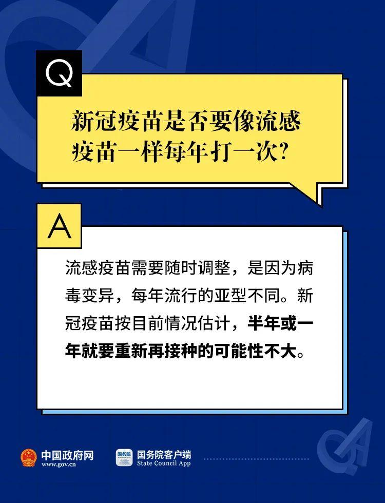 电银付app使用教程(dianyinzhifu.com):突发!北京又增2例内陆确诊,大连新增5例:一家三口熏染,女儿仅3个月大!详情宣布 第9张