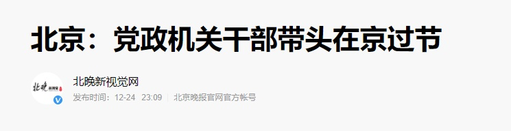 usdt钱包支付(caibao.it):昨日新增8例本土病例!大连一家三口确诊,孩子仅三月龄,北京又增2例,详情宣布 第6张
