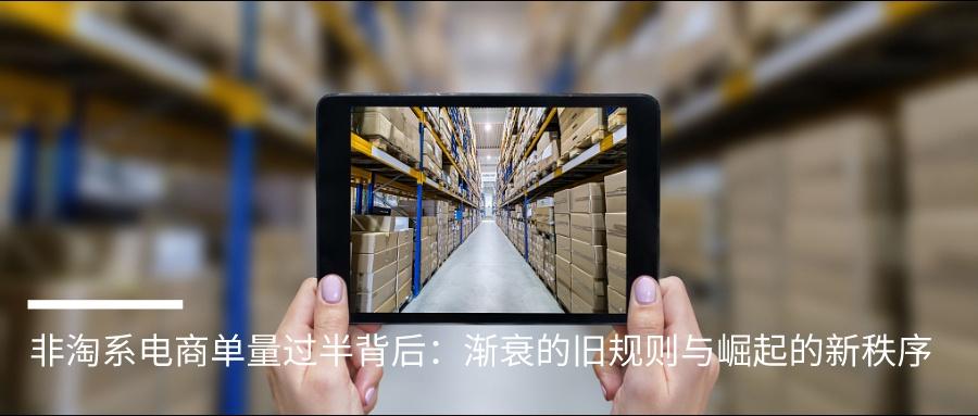"""电银付app使用教程(dianyinzhifu.com):陌陌正在吃光""""荷尔蒙""""经济最后一碗饭? 第9张"""