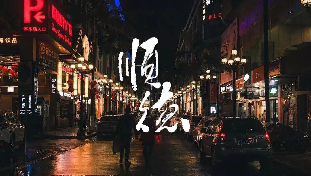 电银付安装教程(dianyinzhifu.com):这个行业,现在照样不能买…… 第6张