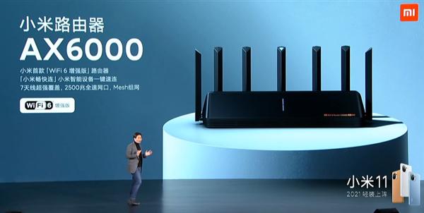 电银付小盟主(dianyinzhifu.com):599元!小米路由器AX6000公布:6000兆无线 2500兆全速网口 第1张