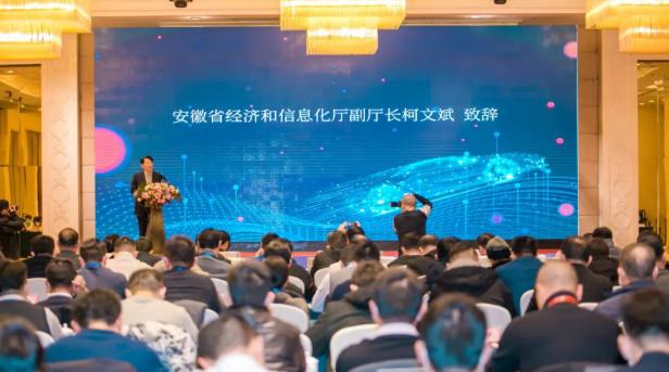 usdt充值(caibao.it):2020海峡两岸(马鞍山)电子信息展览会 新能源汽车产业生长论坛盛大举行! 第6张