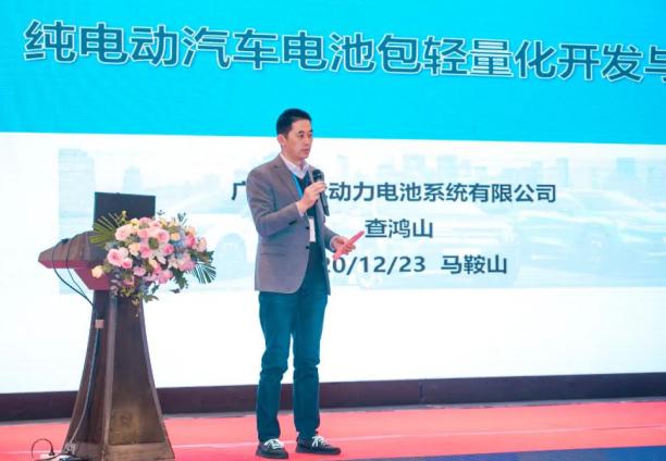 usdt充值(caibao.it):2020海峡两岸(马鞍山)电子信息展览会 新能源汽车产业生长论坛盛大举行! 第9张