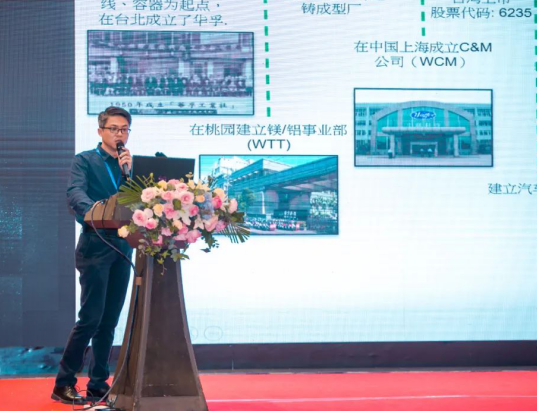 usdt充值(caibao.it):2020海峡两岸(马鞍山)电子信息展览会 新能源汽车产业生长论坛盛大举行! 第18张