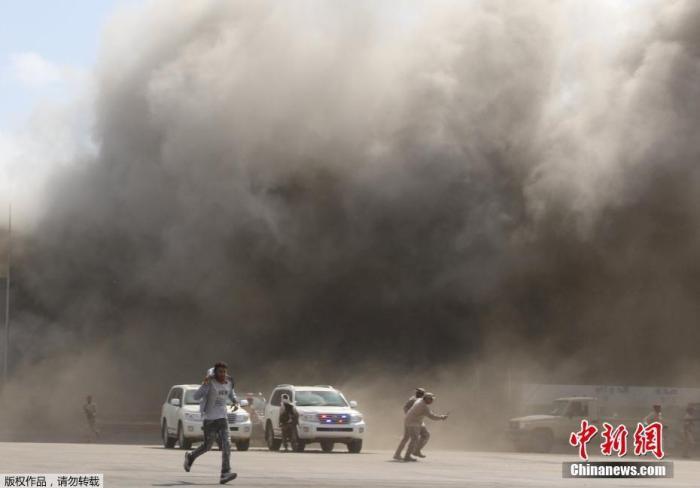 也门亚丁机场爆炸死亡人数升至26人 超50人受伤