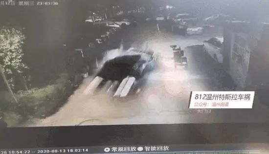 """usdt自动充值(caibao.it):特斯拉又曝""""加速门""""!一辆Model 3撞入旅店大堂,司机:我有40年驾龄了,真没踩油门 第6张"""