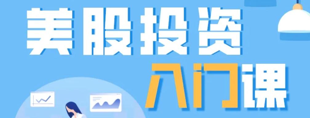电银付app下载(dianyinzhifu.com):【美股掘金】人工智能风口正劲,C3.AI能否从中分羹? 第2张