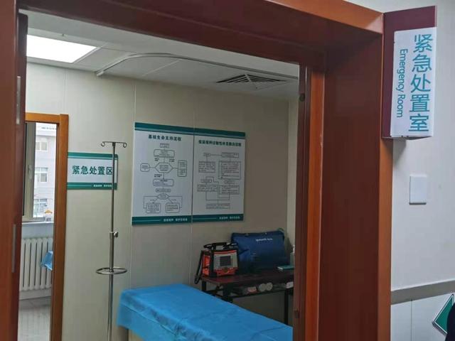 一财实探北京新冠疫苗接种点:平均每半小时接种20人