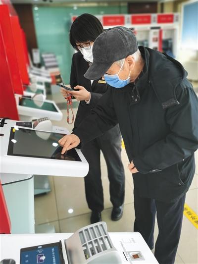 """电银付小盟主(dianyinzhifu.com):信托问题是老年人""""数字鸿沟""""的瓶颈"""