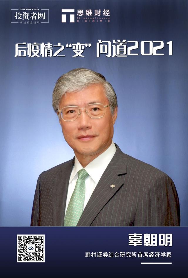 电银付激活码(www.dianyinzhifu.com):后疫情之