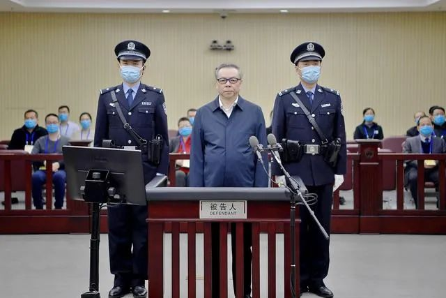 usdt不用实名(www.caibao.it):华融赖小民一审被判死刑,受贿17.88亿余元