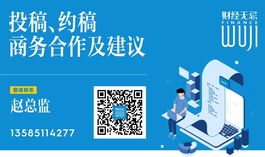 """usdt手机钱包(www.caibao.it):穿越周期,海尔有了生态""""新标签"""" 第15张"""