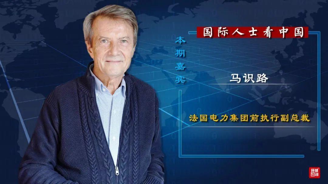 """视界丨""""团结和秩序让中国快速控制住疫情并重启经济"""""""