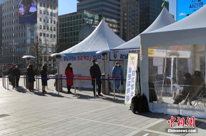 韩国已累计出现15例变异新冠病毒感染病例
