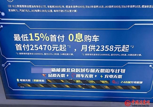 usdt官网下载(www.6allbet.com):每月破费仅百元 零利率能不能让你购车无压力